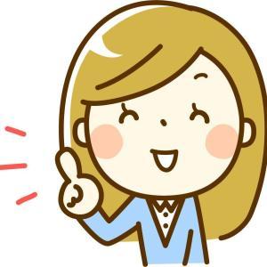 【動画】月末ソルフェージュ週間(こんな事やってます!)