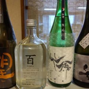 栃木の地酒を多数揃えました