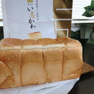 「い志かわ」の高級食パン