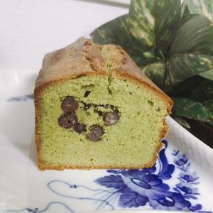 「抹茶と小豆のパウンドケーキ」