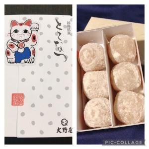 富山のお菓子をいただきました