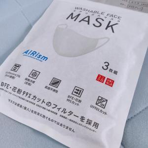 新しいマスク