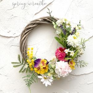 2月のレッスンスケジュールとアーティフィシャルフラワーでつくる春色リース♡