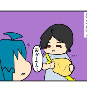 侮れぬ300円ショップ