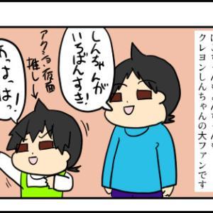 どんちゃんがしゃべった!!!!!!!!!!!!