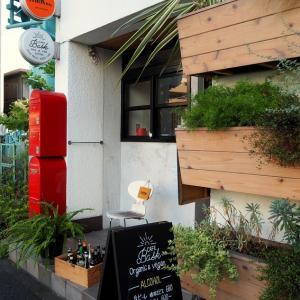 疲れた胃腸を野菜で労わる。@cafe Bask(荻窪)