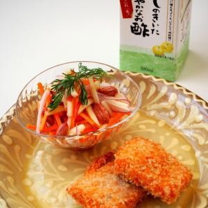 「だしまろ酢」で簡単!リンゴの和え物とお魚フライ定食。