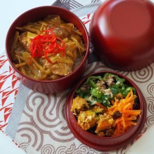 鰤のチャイナカレー煮弁当。