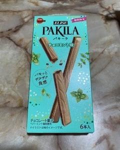 PAKILA チョコミント味