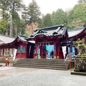箱根神社からエネルギーワークをおかけしました