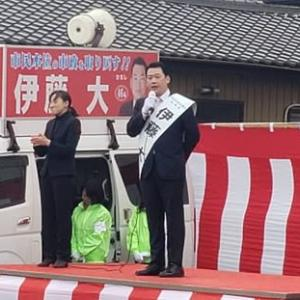 神栖市議会議員選挙(出陣式)