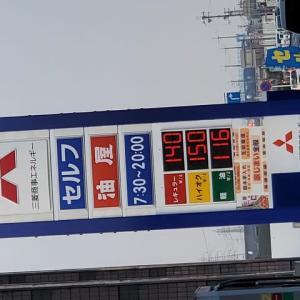 ガソリンは高いなあ?・・(^_^)