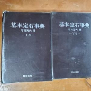 囲碁の本を捜すと?・・(^_^)