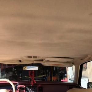 タウンカー天井張り替え