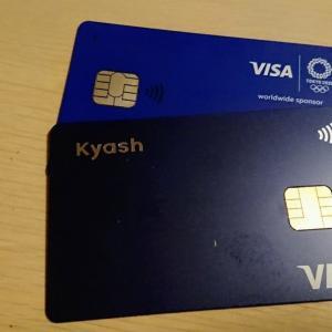 還元率3%!Visa LINE Payを使ってみた感想&Kyashを使い続けようと思った理由