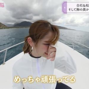 【乃木坂46】松村沙友理、号泣してしまう・・・