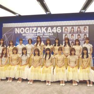 鮮やかな黄色の新衣装!!『乃木坂46 Live in 上海』記者会見の模様が公開!!!