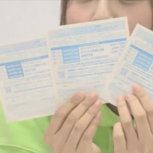 【文春砲】『偽造握手券は一枚10円で作れてしまう・・・』本物の握手券と比較してみた結果・・・