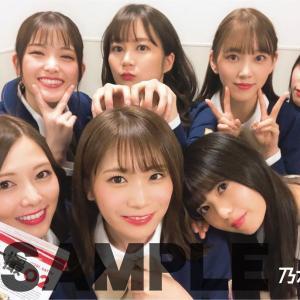 これは可愛すぎるw『乃木撮 VOL.02』特典ポストカードデザインが解禁!!!キタ━━━━(゚∀゚)━━━━!!!