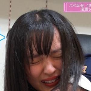 【乃木坂46】これはヤバい・・・遠藤さくらの足つぼマッサージが汗だくで生々しすぎる・・・