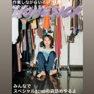 【元乃木坂46】アーティスト!!!伊藤万理華、明日12:00〜インスタライブ配信が決定!!!!!