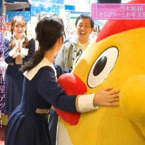 【乃木坂46】メンバーに抱きつかれていたそらジロー、中に入っていた人が判明!!!!!!