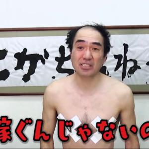 """速報www『エガちゃんねる』にまさかの""""乃木坂46""""と""""欅坂46""""がwwwwww"""
