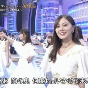 【乃木坂46】白石麻衣『しあわせの保護色』このカットは珍しいな・・・【gifあり】
