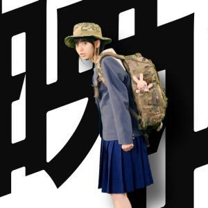 【乃木坂46】『映像研には手を出すな!』第一回 キャプチャまとめ!!!