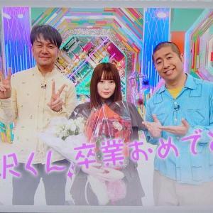 長沢菜々香が欅坂46を卒業するときに周囲に話していたこと・・・