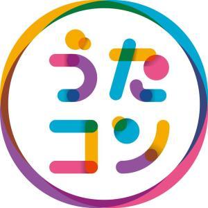 【速報】まさかの番組コラボ『ももクロ×乃木坂46』が実現!!!!!!キタ━━━━(゚∀゚)━━━━!!!
