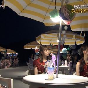 CDTV 曲披露後も客席に残る乃木坂メンバーたちがこちらwwwwww
