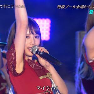 【乃木坂46】与田祐希『マーイウェイ♡♡』クッソ可愛すぎるwwwwww
