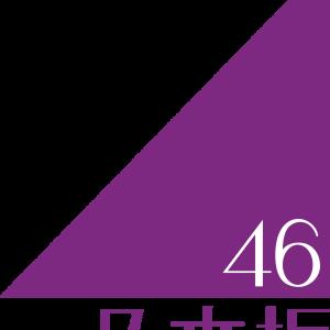 乃木坂46運営より緊急速報!!!!!!!!!!!!キタ━━━━(゚∀゚)━━━━!!!