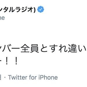 これは愛だな・・・オリラジ藤森が乃木坂46との共演時にとった行動が流石すぎる・・・