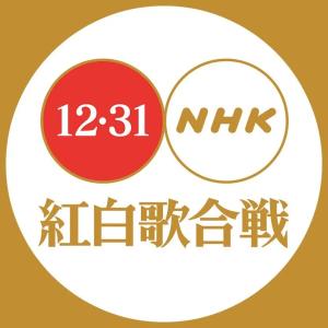 乃木坂46の年末スケジュール、各番組 披露楽曲は・・・