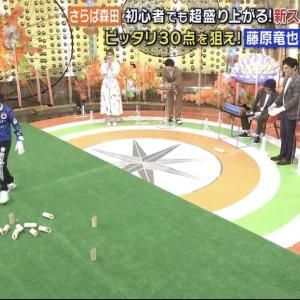 これは凄すぎる・・・さらば森田の努力、ついにフジテレビゴールデン番組まで動かしてしまう!!!!!!