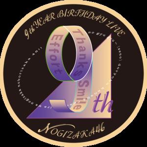 【乃木坂46】現在までに開催された期別ライブ、各ライブ別 ツイート数一覧がこちら・・・