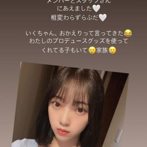 これは泣く・・・久々に乃木坂の楽屋を訪れた堀未央奈に生田絵梨花が掛けた言葉が感動的すぎる・・・
