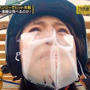 【乃木坂46】『うう・・・』遠藤さくら、衝撃のボロボロ超大号泣・・・!!!!!!!!!!!!