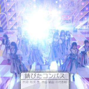 ついにこの場所で…!!!乃木坂工事中『錆びたコンパス』スタジオライブ!!!キャプチャまとめ!!!