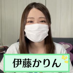 【元乃木坂46】ついに…!!!伊藤かりん、顎の手術後の顔を初公開!!!!!!!!!!!!