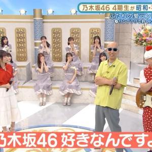 まさかのキャンペーンの話まで!!!音楽界の超重鎮が乃木坂46古参オタだったことを初告白!!!!!!!!!!!!
