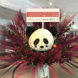 【乃木坂46】これは凄い!!!松村沙友理卒コンに飾られた真っ赤な超豪華祝花がこちら!!!!!!