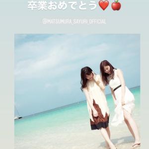 【速報】これは泣ける・・・白石麻衣から松村沙友理卒業へ寄せたメッセージが公開へ!!!!!!!!!!!!