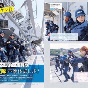 もう顔が完全にオトナ・・・乃木坂46卒業後、一番のビジュアルの飛躍を魅せているメンバーがこちら!!!!!!
