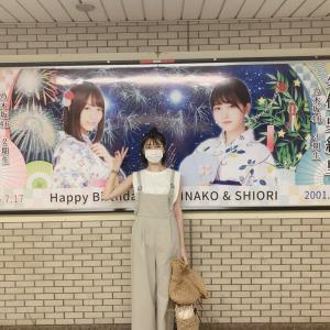 【元乃木坂46】最高の光景www 井上小百合『駅に天使が居たのでマネージャーさんに写真撮ってもらいました♡♡♡』