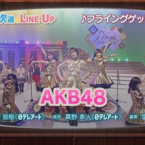 【乃木坂46】これマジかwww 4期生メンバーがAKB、モー娘。、ミニモニの姿にwwwwww