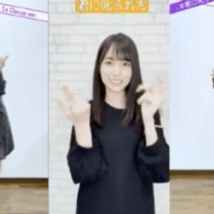 【動画あり】圧巻の光景!TikTok企画『君に叱られた』踊ってみた動画、出演の5人メンバーを横に並べてみた結果!!!!!!