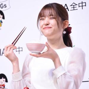 白米食べてこの幸せそうな表情www 松村沙友理『JAお米消費拡大アンバサダー』に就任!記者発表会の模様が公開に!!!【元乃木坂46】